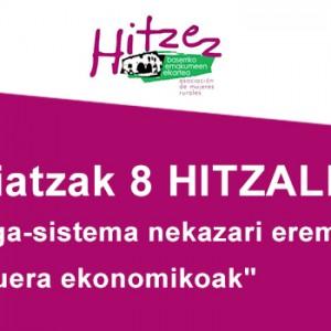 MAIATZAK 8